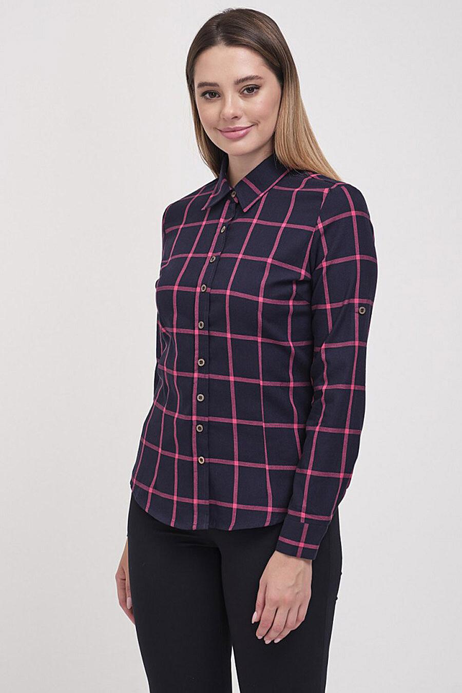 Блуза MARIMAY (238511), купить в Moyo.moda