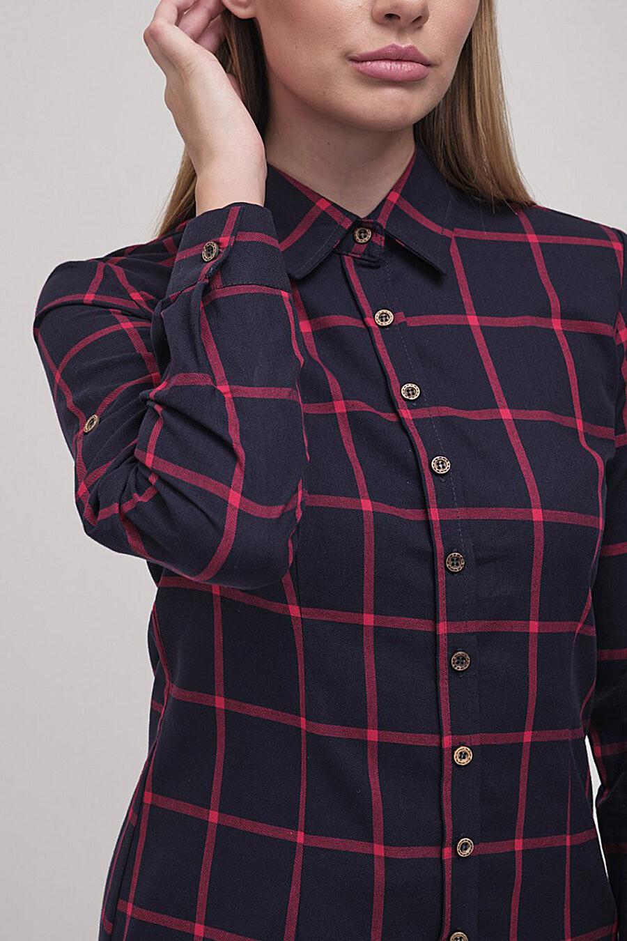 Блуза MARIMAY (238517), купить в Moyo.moda