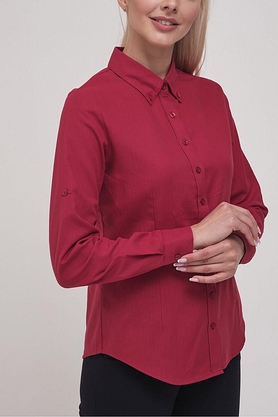 Блуза MARIMAY (238521), купить в Moyo.moda