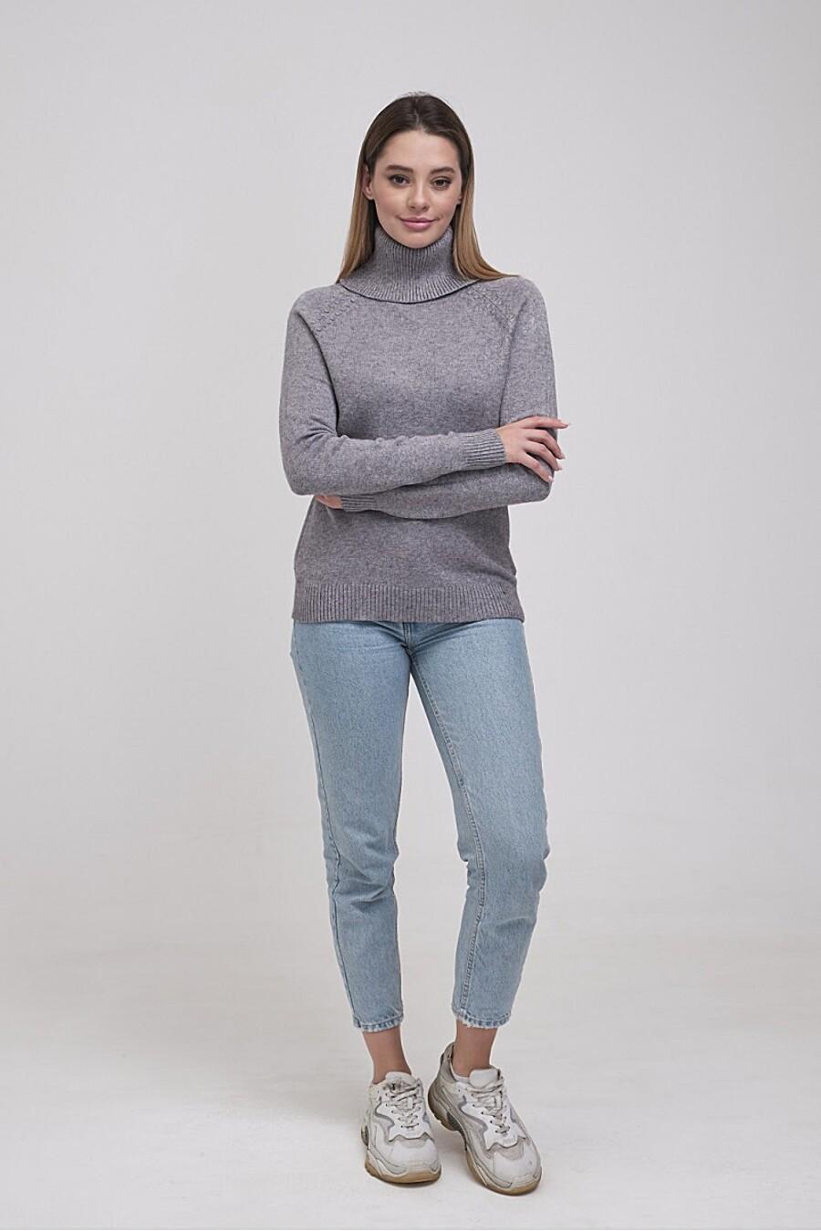 Джемпер MARIMAY (238668), купить в Moyo.moda