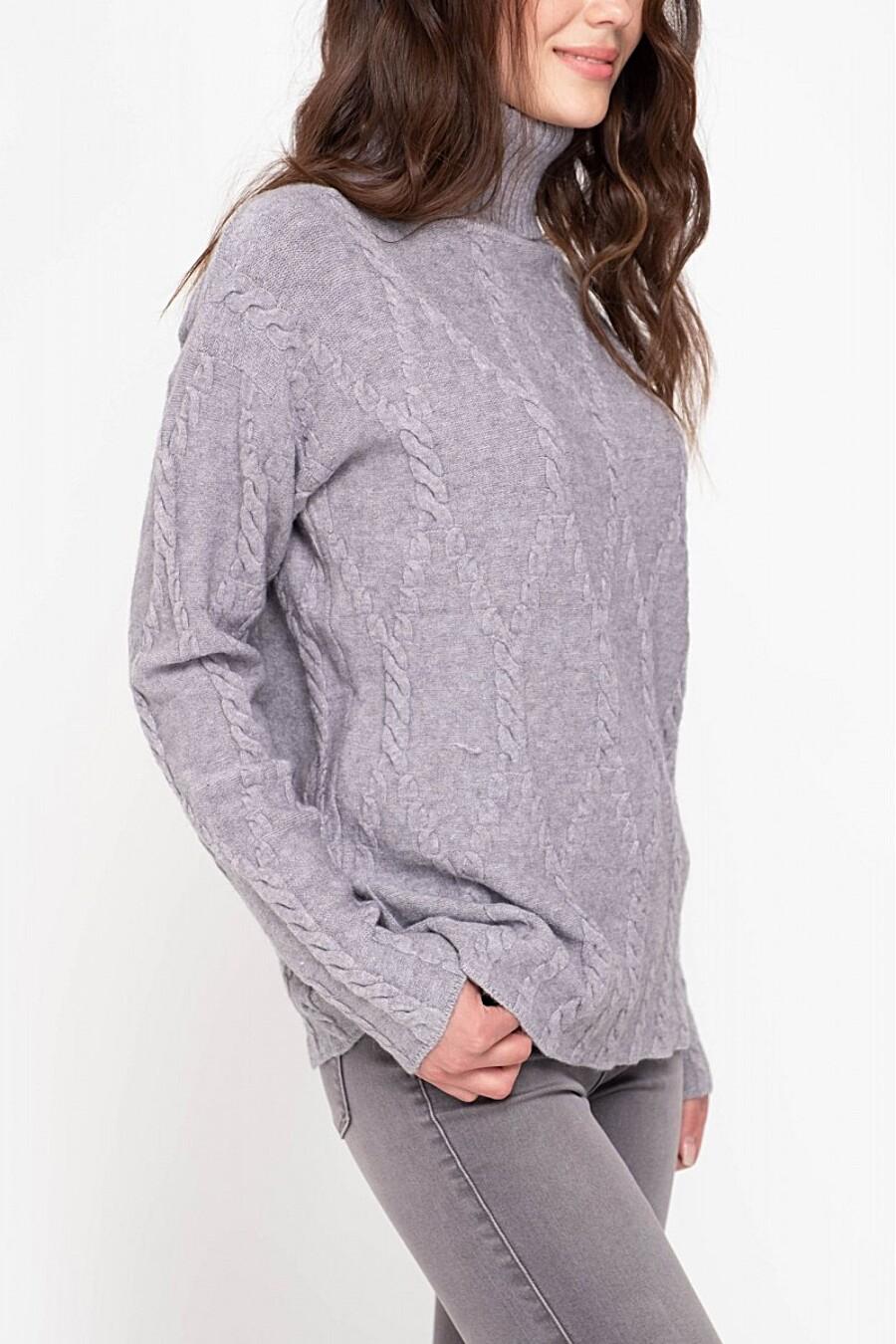 Джемпер MARIMAY (238692), купить в Moyo.moda