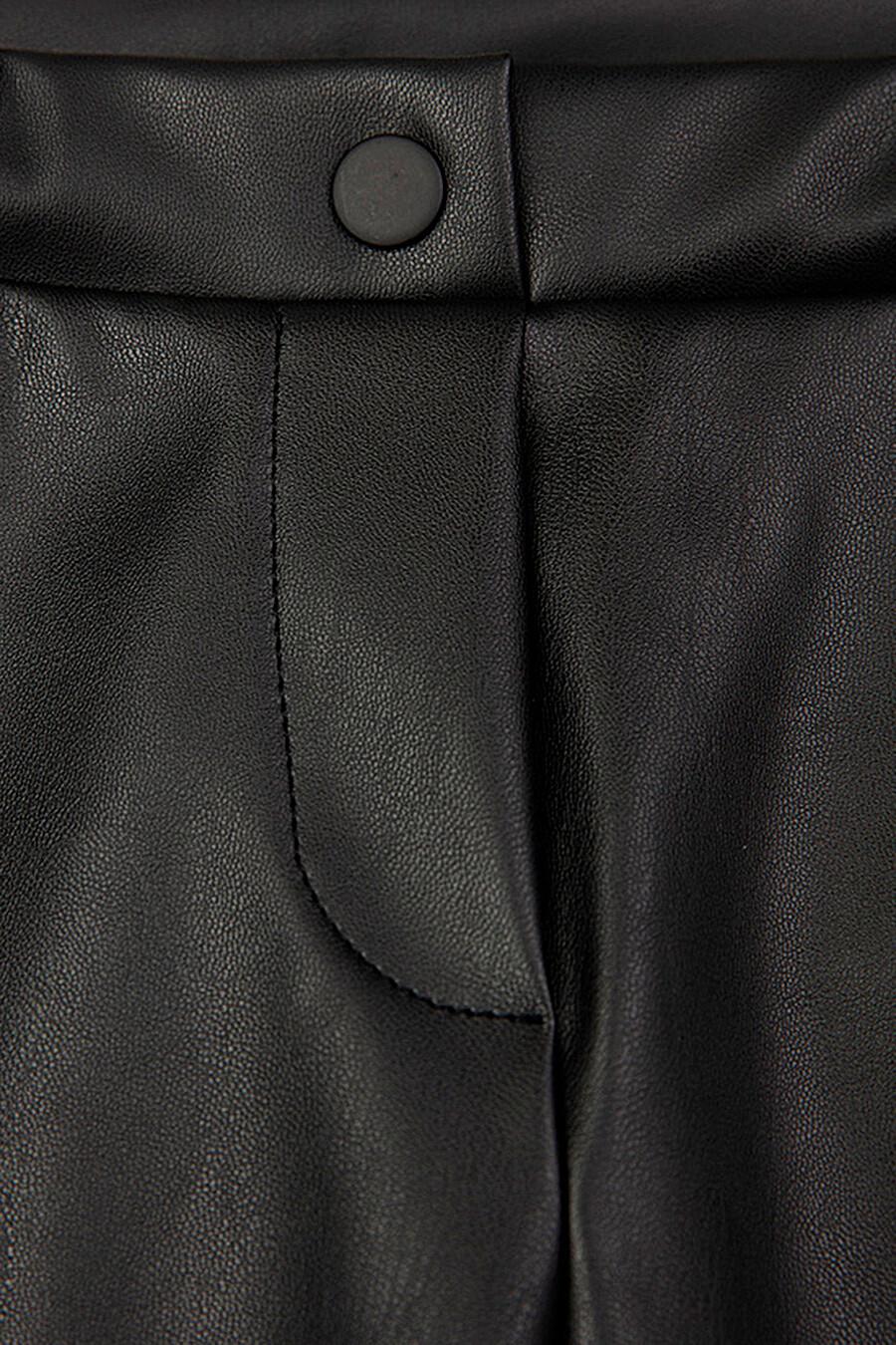 Брюки для девочек PLAYTODAY 239024 купить оптом от производителя. Совместная покупка детской одежды в OptMoyo