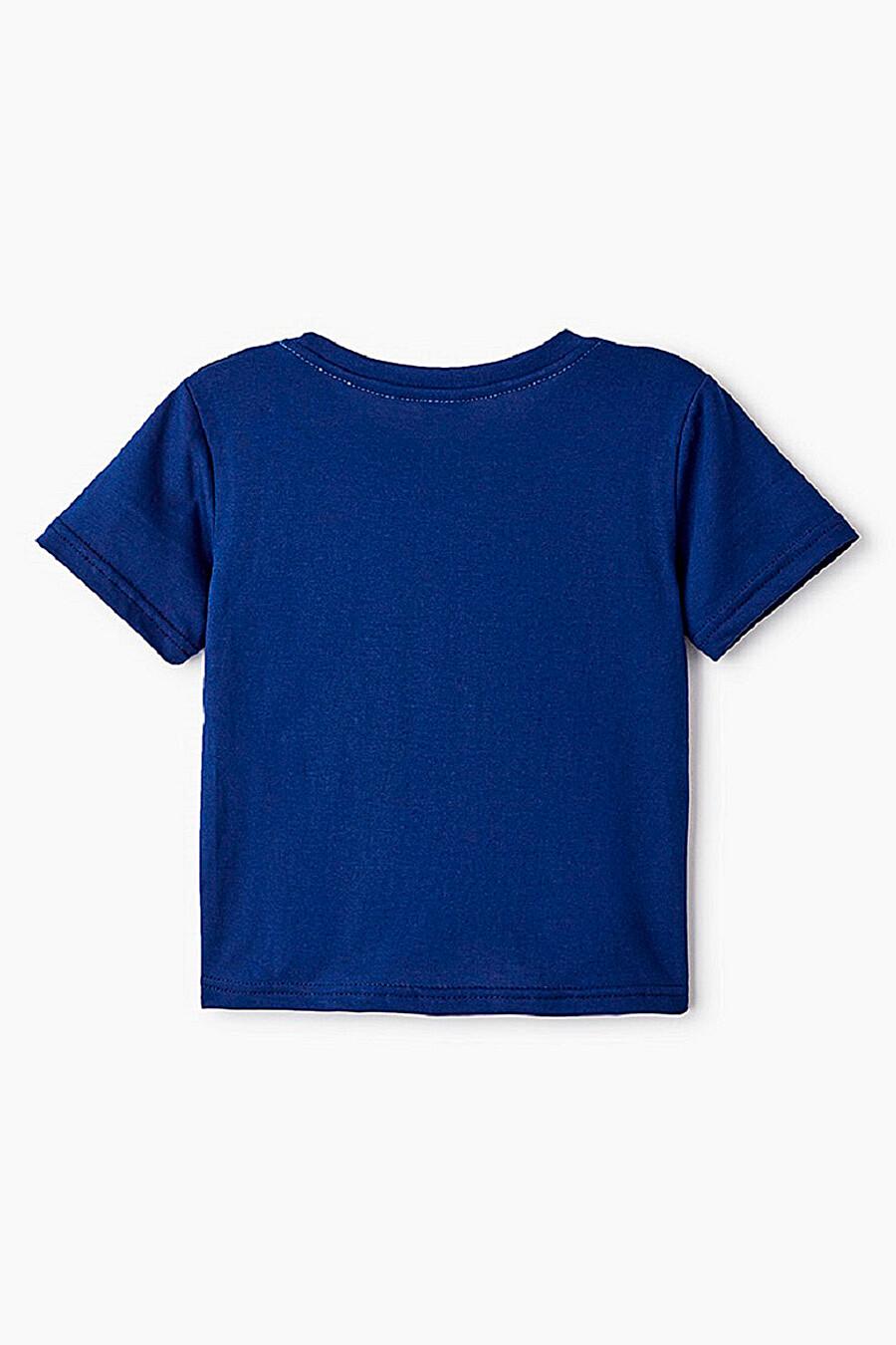 Футболка для мальчиков ELARIA 239111 купить оптом от производителя. Совместная покупка детской одежды в OptMoyo