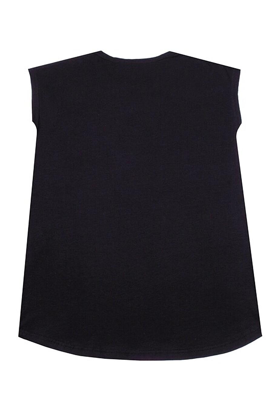 Футболка для женщин Archi 239147 купить оптом от производителя. Совместная покупка женской одежды в OptMoyo
