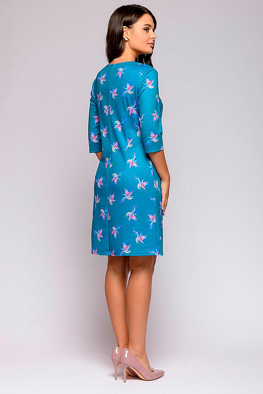 Платье для женщин 1001 DRESS 239194 купить оптом от производителя. Совместная покупка женской одежды в OptMoyo