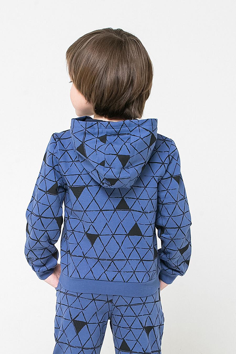 Толстовка для мальчиков CROCKID 239213 купить оптом от производителя. Совместная покупка детской одежды в OptMoyo