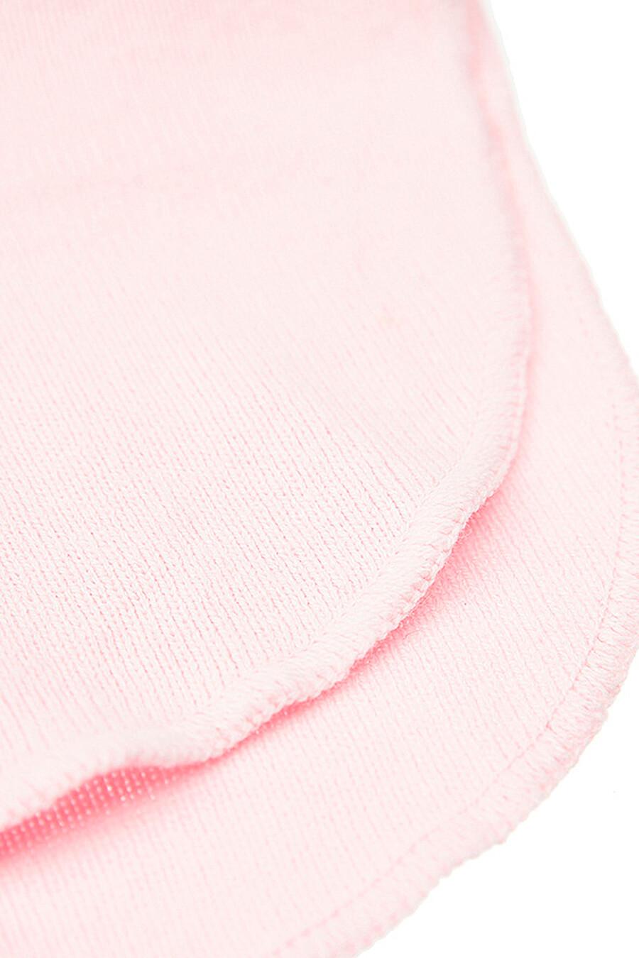 Воротник-манишка для девочек PLAYTODAY 239257 купить оптом от производителя. Совместная покупка детской одежды в OptMoyo