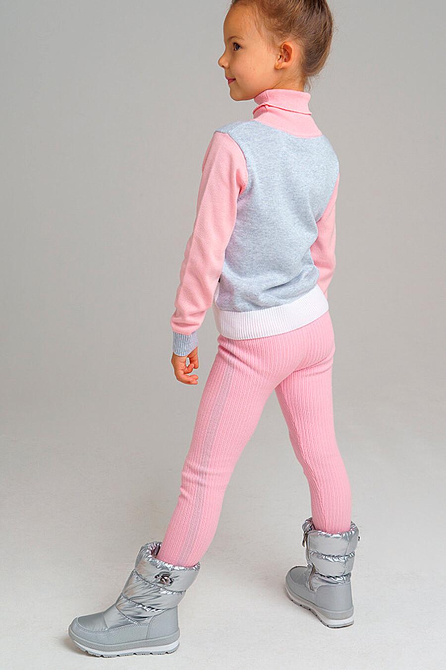 Рейтузы для девочек PLAYTODAY 239269 купить оптом от производителя. Совместная покупка детской одежды в OptMoyo