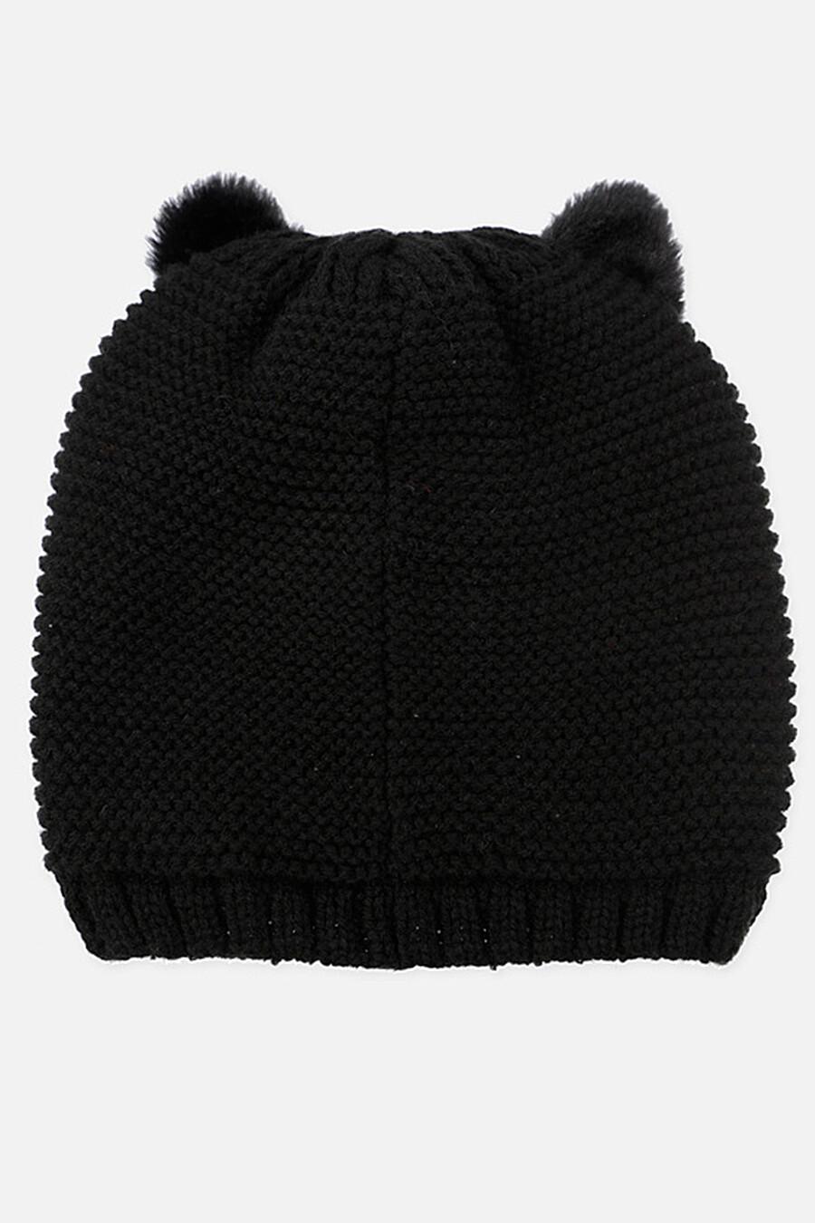 Шапка для девочек PLAYTODAY 239279 купить оптом от производителя. Совместная покупка детской одежды в OptMoyo