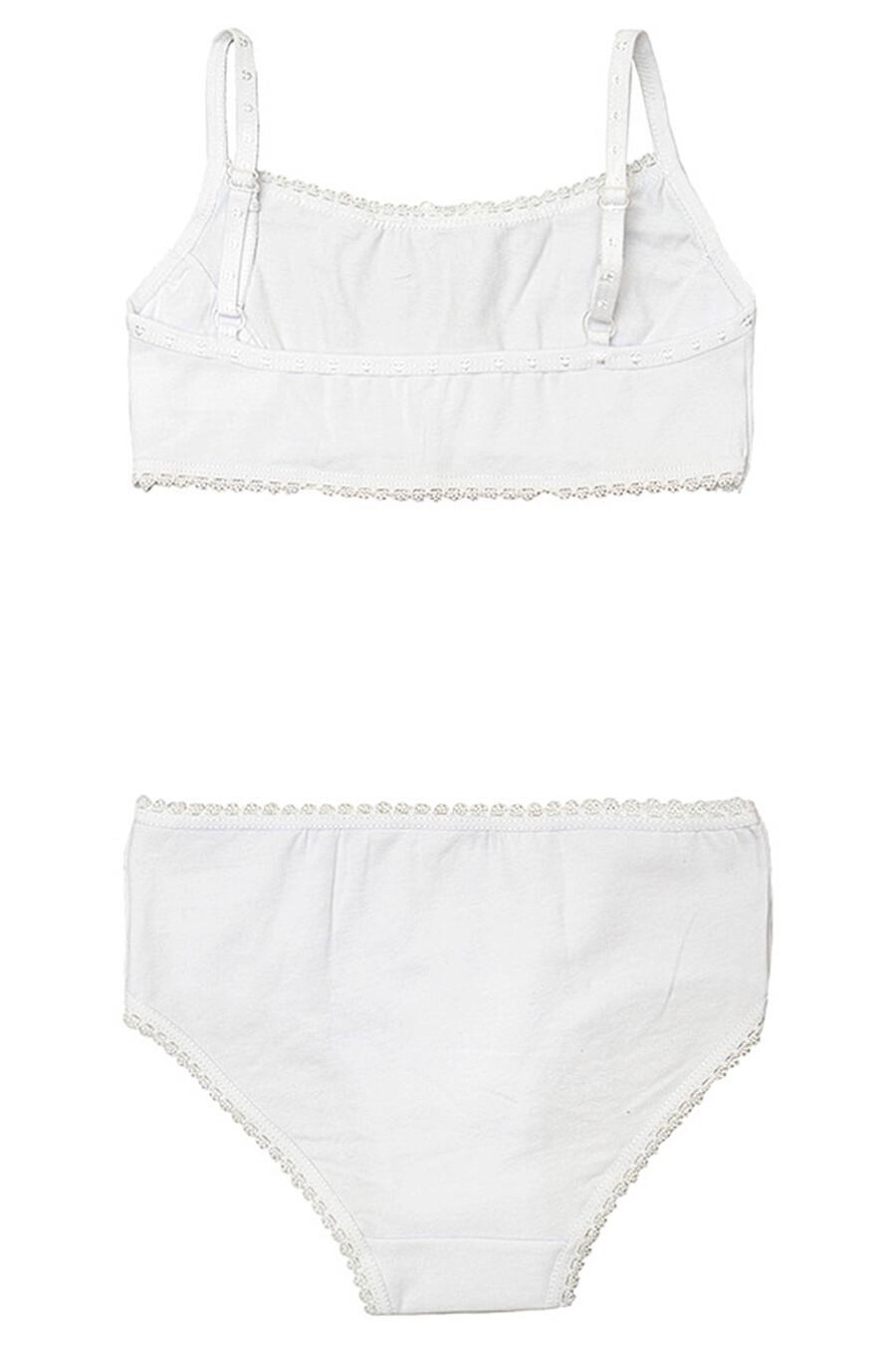 Набор(Топ+трусы) для девочек PLAYTODAY 239288 купить оптом от производителя. Совместная покупка детской одежды в OptMoyo
