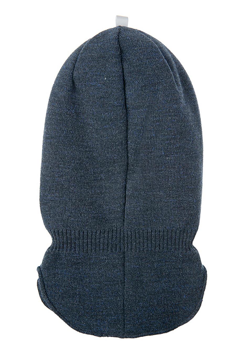 Шапка-шлем для мальчиков PLAYTODAY 239316 купить оптом от производителя. Совместная покупка детской одежды в OptMoyo