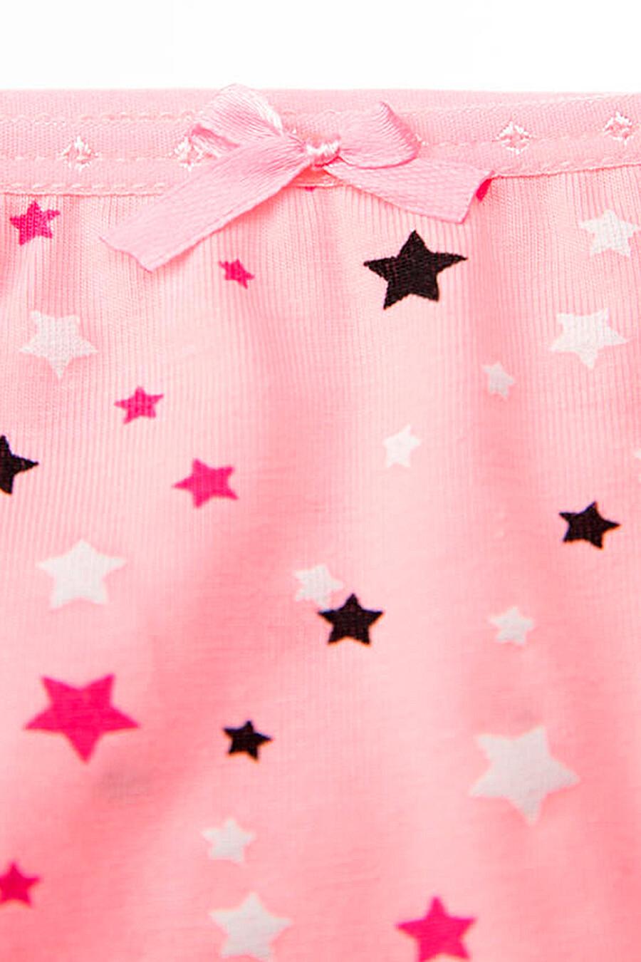Набор трусов 2 шт. для девочек PLAYTODAY 239352 купить оптом от производителя. Совместная покупка детской одежды в OptMoyo