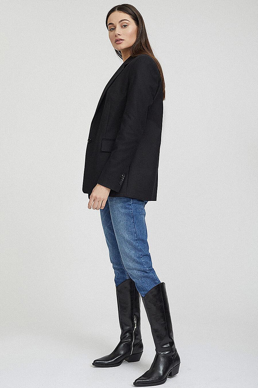 Жакет для женщин CALISTA 239378 купить оптом от производителя. Совместная покупка женской одежды в OptMoyo