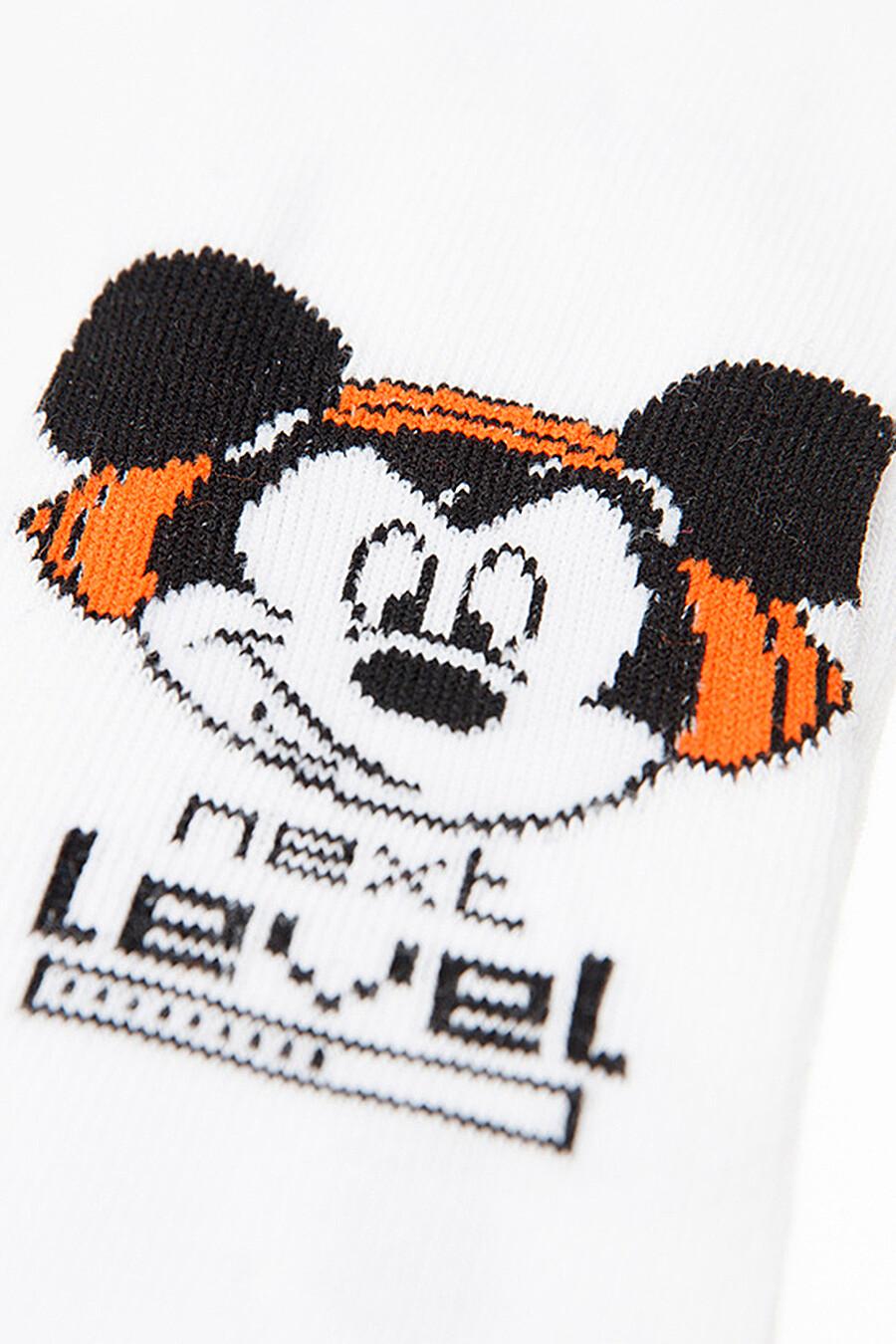 Носки для мальчиков PLAYTODAY 239413 купить оптом от производителя. Совместная покупка детской одежды в OptMoyo