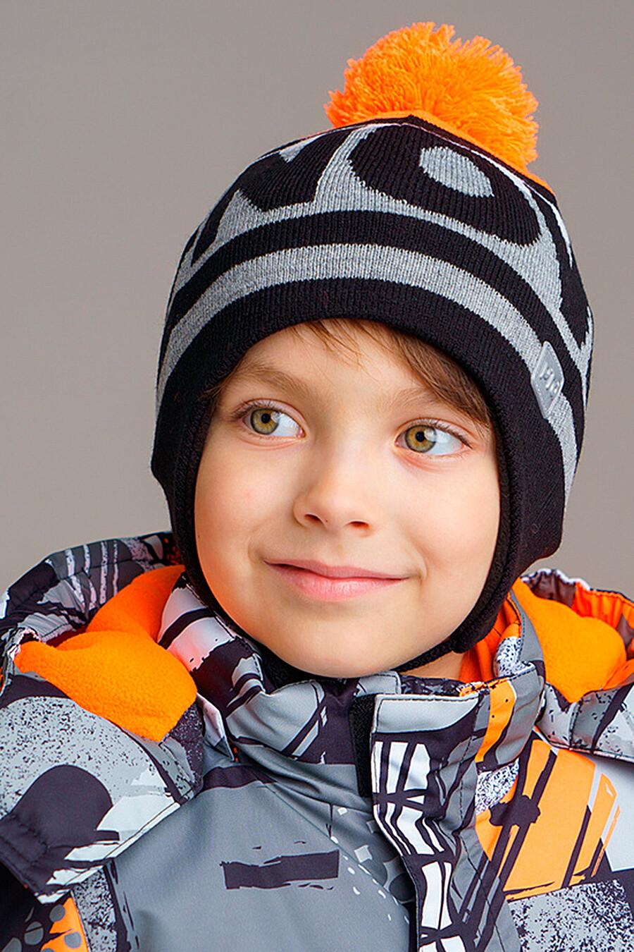 Шапка для мальчиков PLAYTODAY 239499 купить оптом от производителя. Совместная покупка детской одежды в OptMoyo