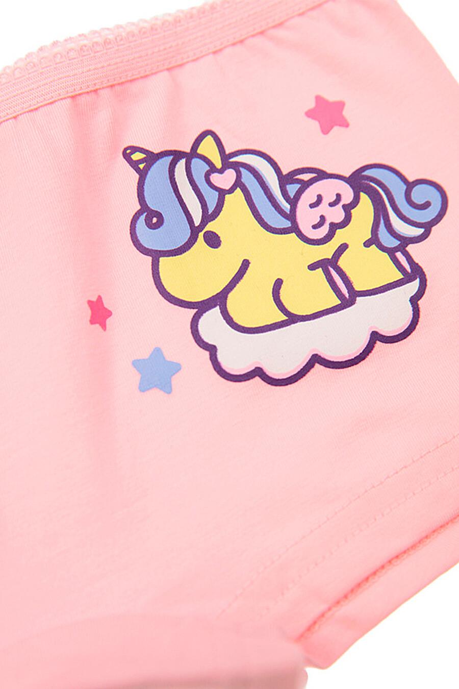 Набор трусов 2 шт. для девочек PLAYTODAY 239531 купить оптом от производителя. Совместная покупка детской одежды в OptMoyo