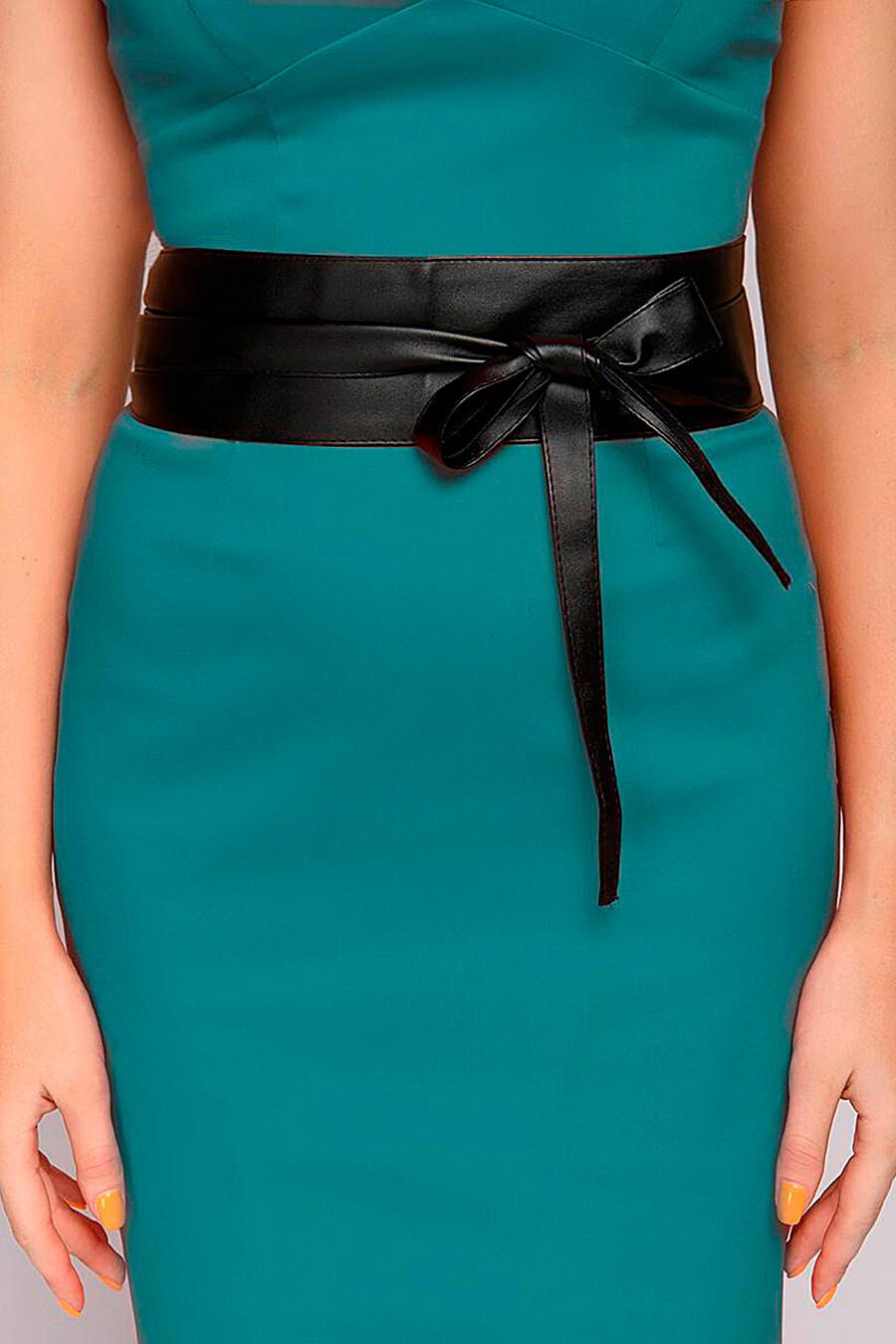 Пояс-кушак для женщин 1001 DRESS 239543 купить оптом от производителя. Совместная покупка женской одежды в OptMoyo