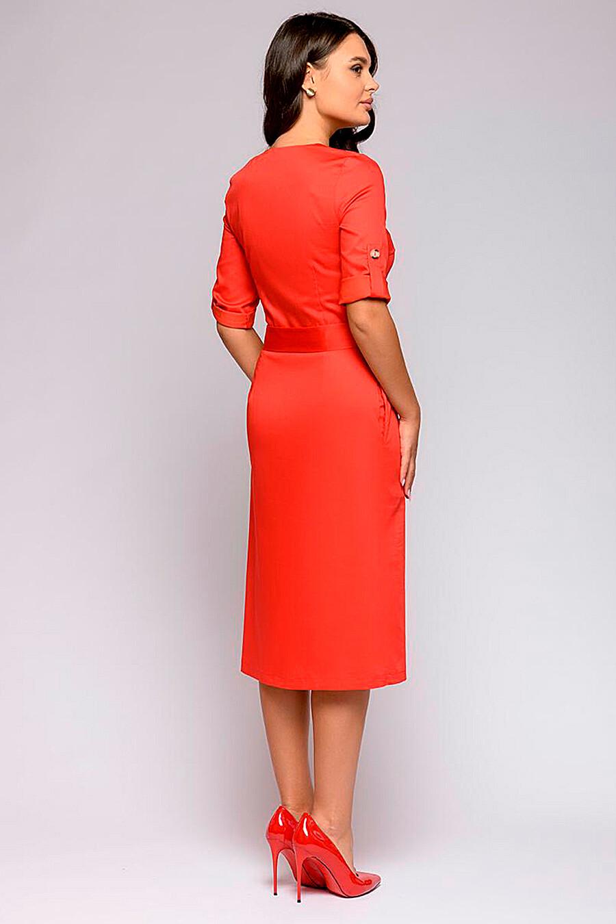 Платье для женщин 1001 DRESS 239549 купить оптом от производителя. Совместная покупка женской одежды в OptMoyo