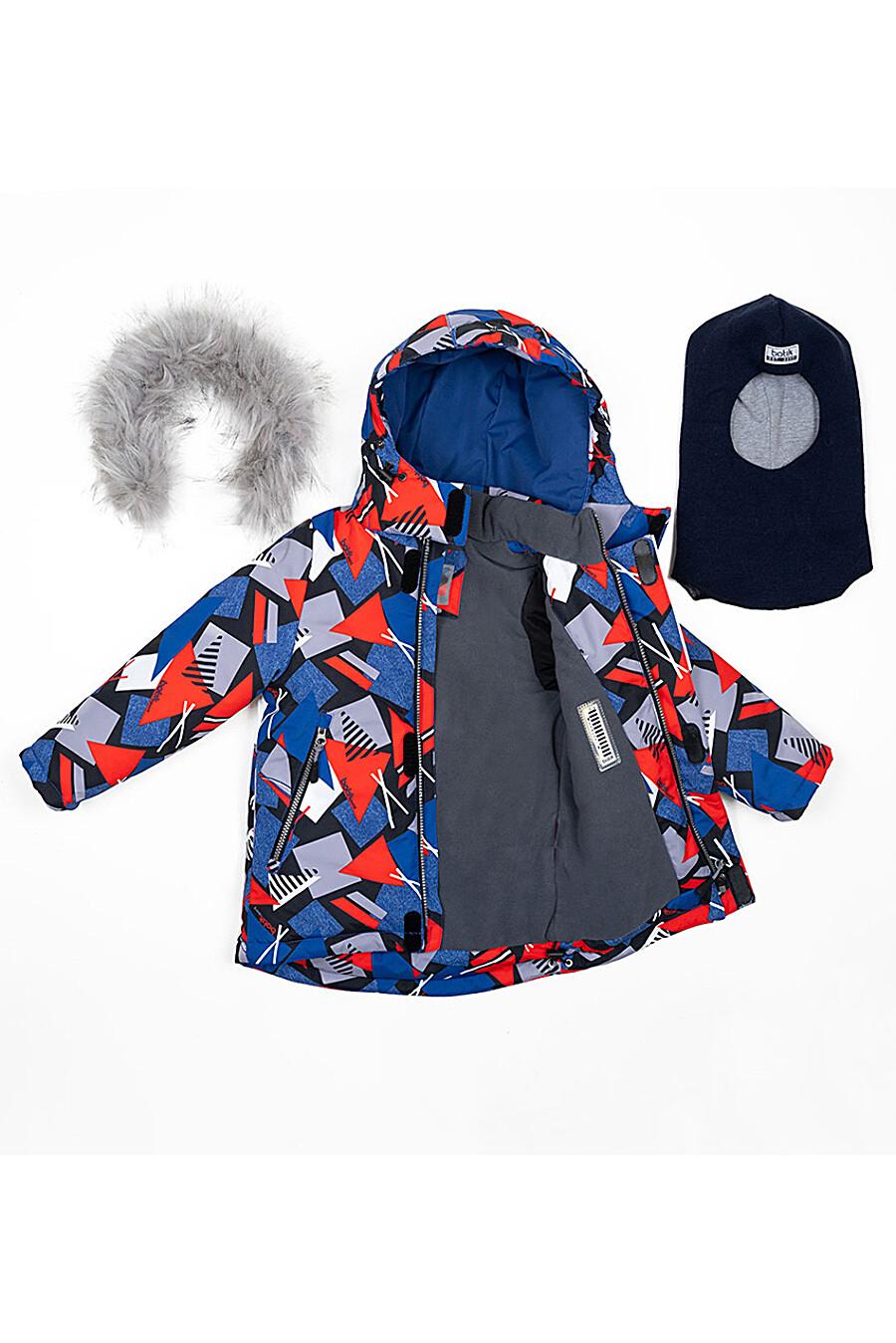 Комплект(Куртка+Полукомбинезон) для мальчиков BATIK 247073 купить оптом от производителя. Совместная покупка детской одежды в OptMoyo