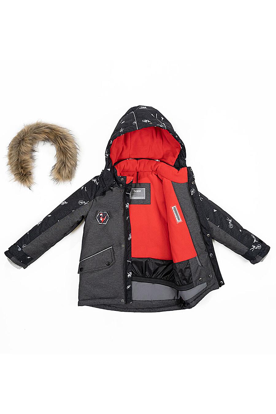 Комплект(Куртка+Полукомбинезон) для мальчиков BATIK 247077 купить оптом от производителя. Совместная покупка детской одежды в OptMoyo