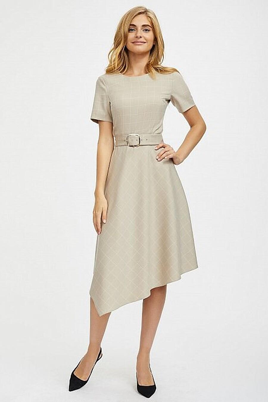 Платье для женщин CALISTA 247084 купить оптом от производителя. Совместная покупка женской одежды в OptMoyo