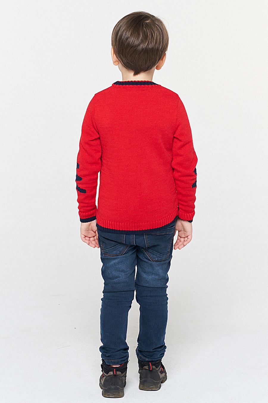 Джемпер VAY (247215), купить в Moyo.moda