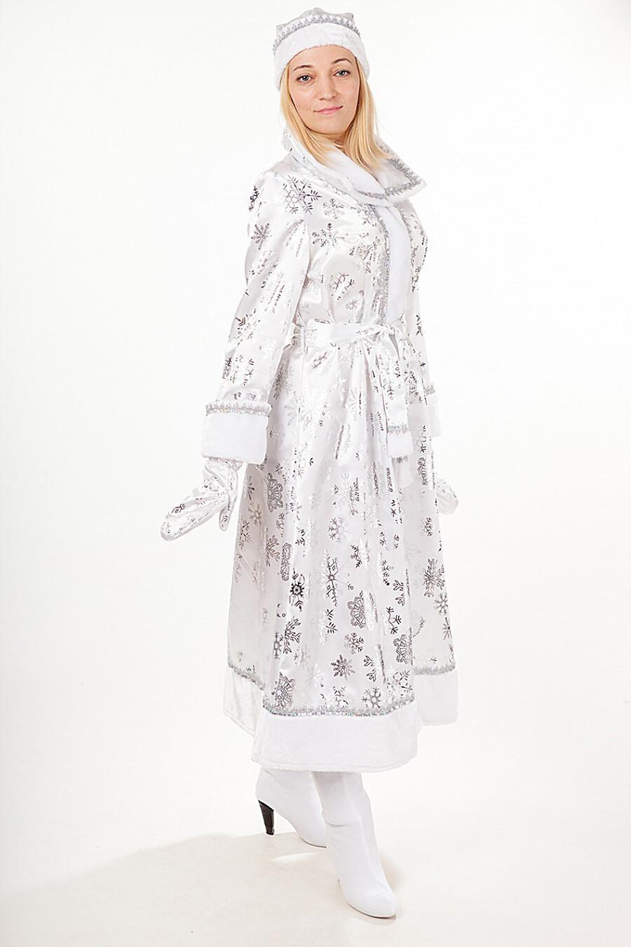 Костюм карнавальный для женщин BATIK 247239 купить оптом от производителя. Совместная покупка женской одежды в OptMoyo