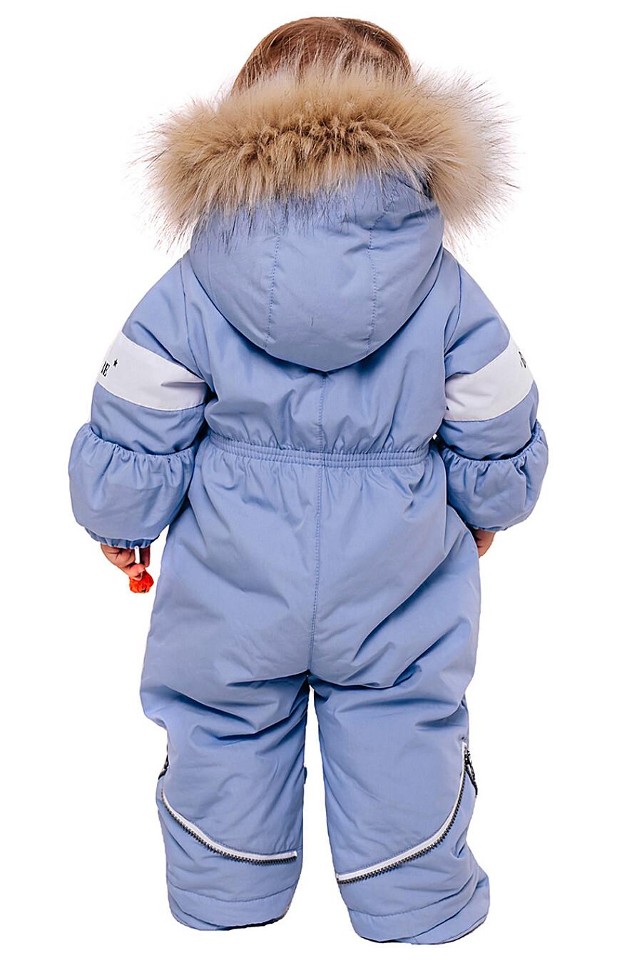 Комбинезон-трансформер для мальчиков BATIK 247302 купить оптом от производителя. Совместная покупка детской одежды в OptMoyo