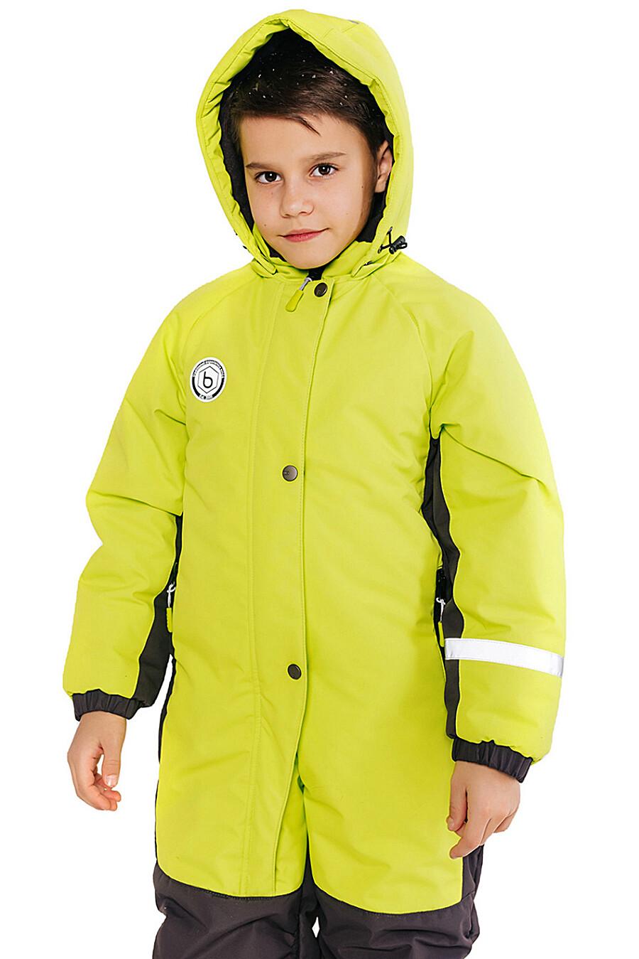 Комбинезон для мальчиков BATIK 247330 купить оптом от производителя. Совместная покупка детской одежды в OptMoyo
