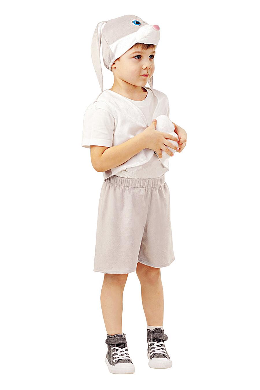 Костюм карнавальный для мальчиков BATIK 247351 купить оптом от производителя. Совместная покупка детской одежды в OptMoyo