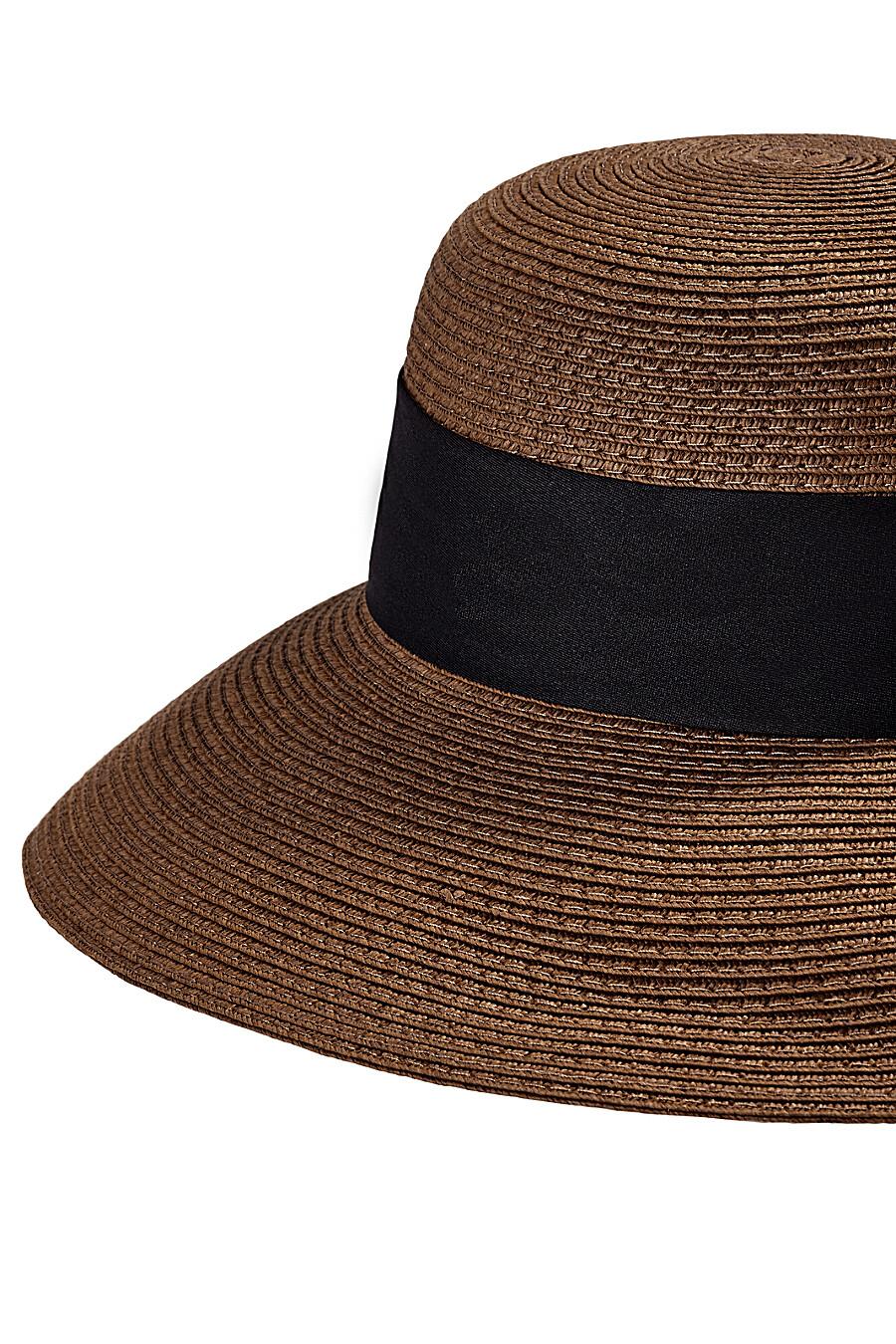 """Плетеная шляпа """"Спящая красавица"""" Nothing But Love (247388), купить в Moyo.moda"""