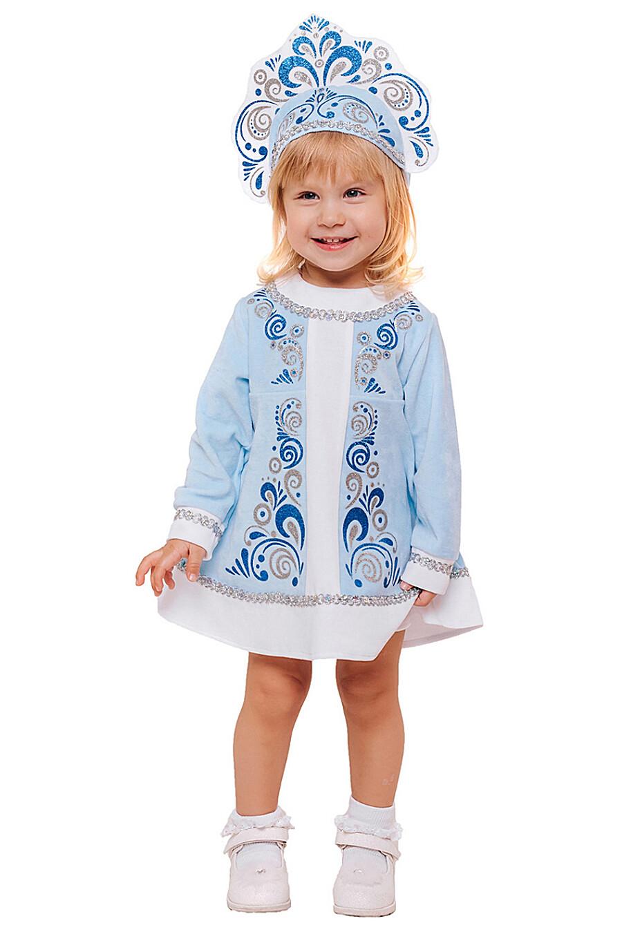 Костюм карнавальный для девочек BATIK 247470 купить оптом от производителя. Совместная покупка детской одежды в OptMoyo