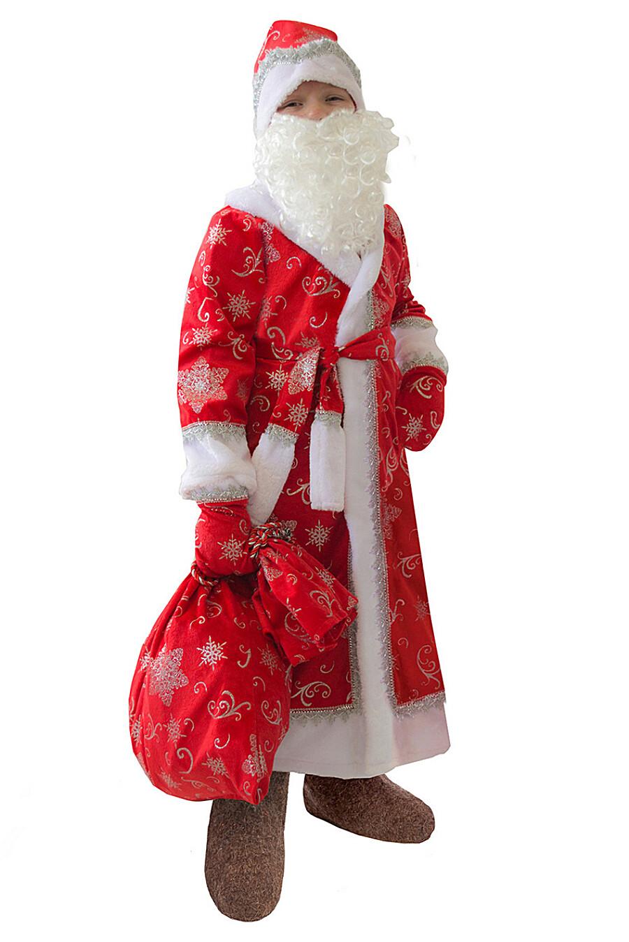 Костюм карнавальный для мальчиков BATIK 247496 купить оптом от производителя. Совместная покупка детской одежды в OptMoyo