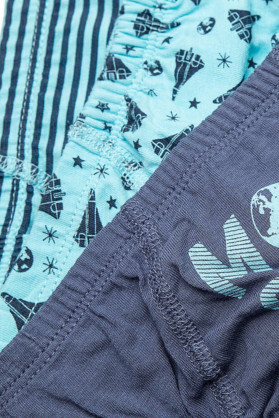 Трусы 3 шт. для мальчиков COCCODRILLO 247641 купить оптом от производителя. Совместная покупка детской одежды в OptMoyo