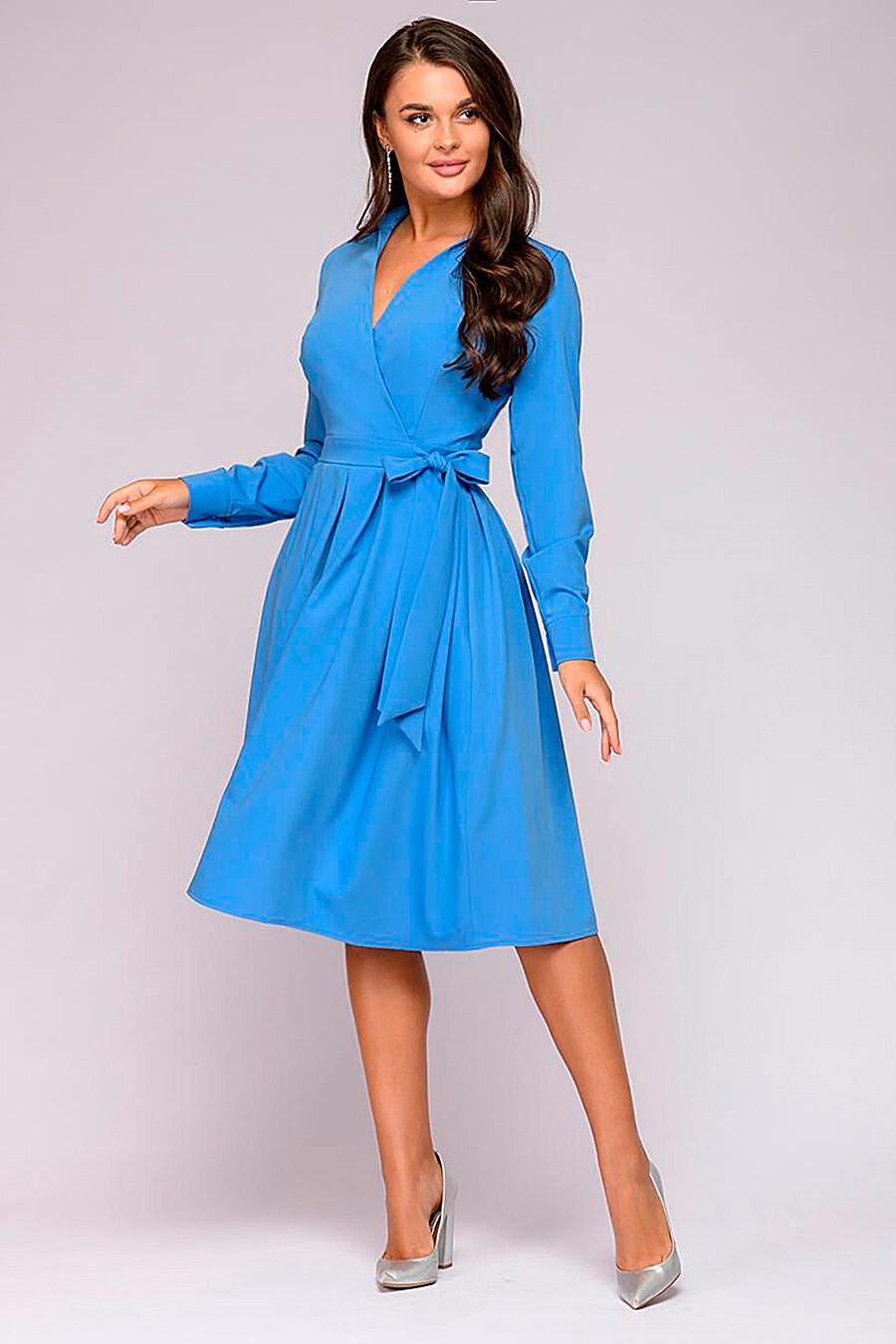 Платье для женщин 1001 DRESS 247648 купить оптом от производителя. Совместная покупка женской одежды в OptMoyo