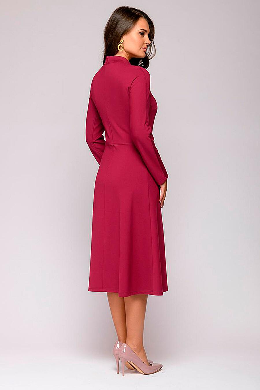Платье для женщин 1001 DRESS 247655 купить оптом от производителя. Совместная покупка женской одежды в OptMoyo