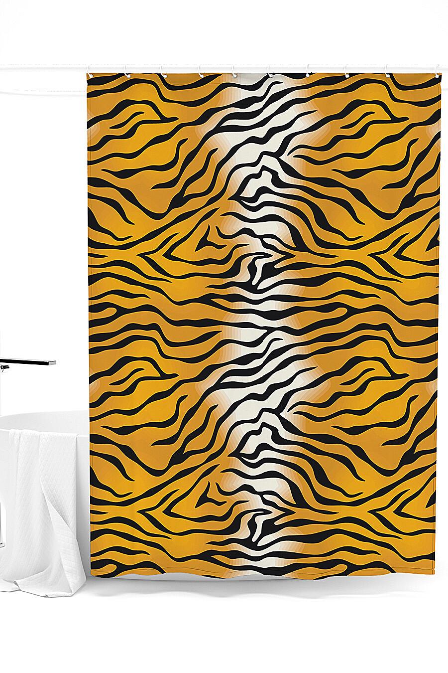 Штора для ванной для дома ART HOME TEXTILE 247800 купить оптом от производителя. Совместная покупка товаров для дома в OptMoyo