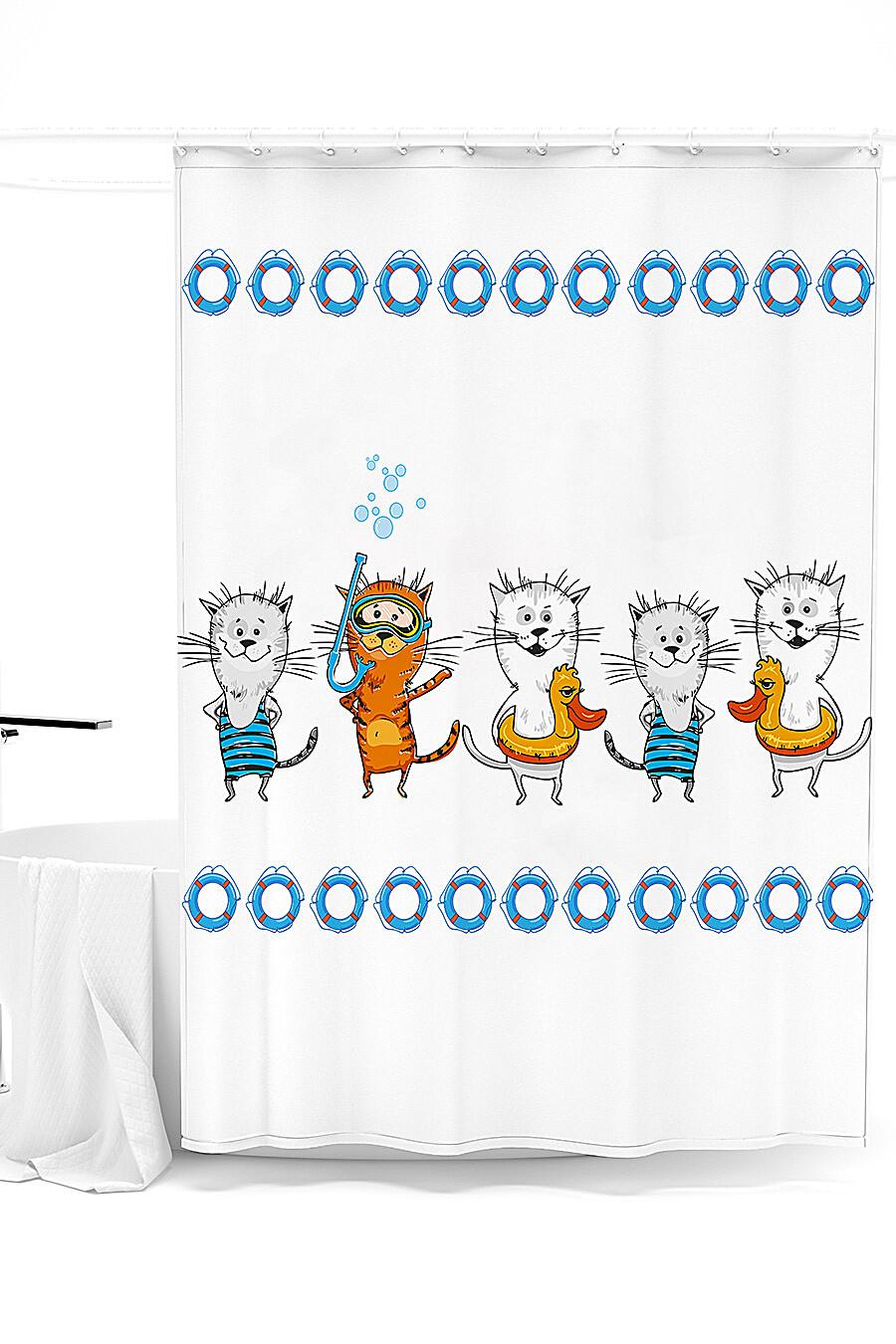 Штора для ванной для дома ART HOME TEXTILE 247850 купить оптом от производителя. Совместная покупка товаров для дома в OptMoyo