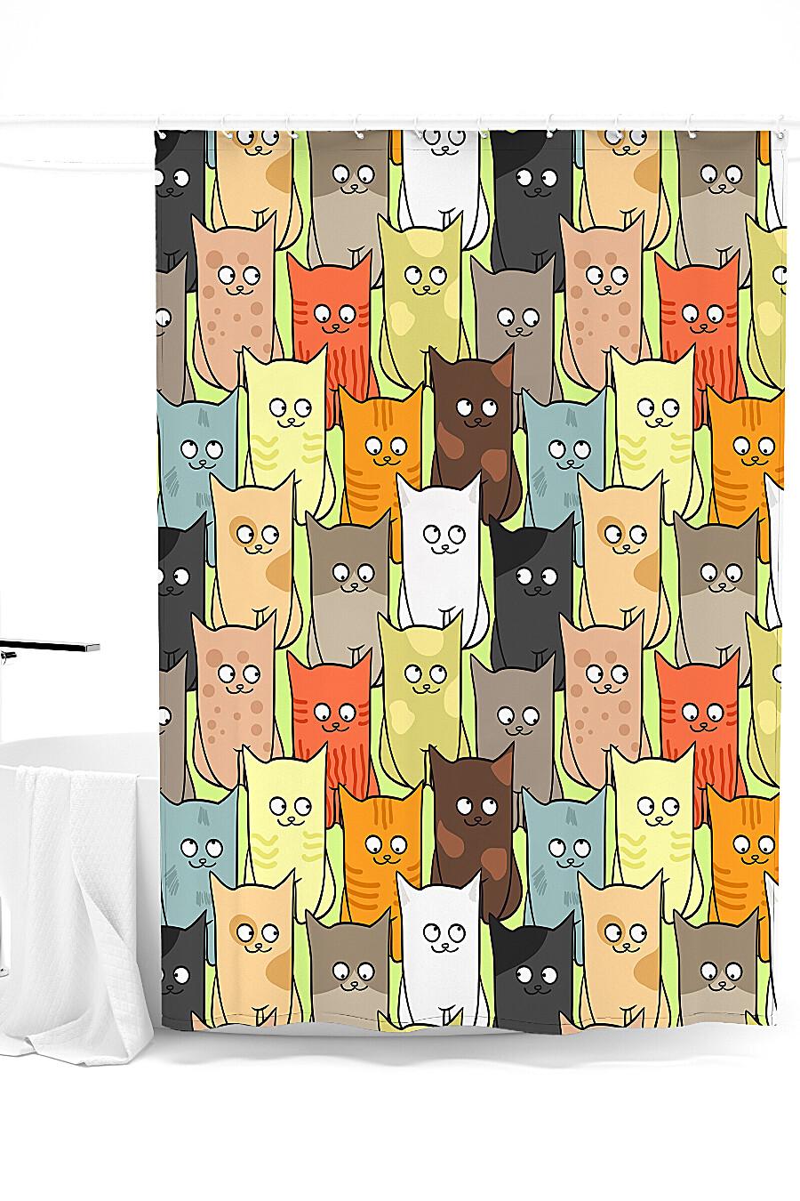Штора для ванной для дома ART HOME TEXTILE 247862 купить оптом от производителя. Совместная покупка товаров для дома в OptMoyo