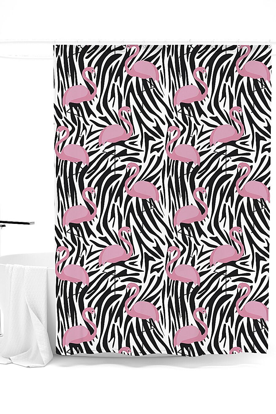 Штора для ванной для дома ART HOME TEXTILE 247888 купить оптом от производителя. Совместная покупка товаров для дома в OptMoyo