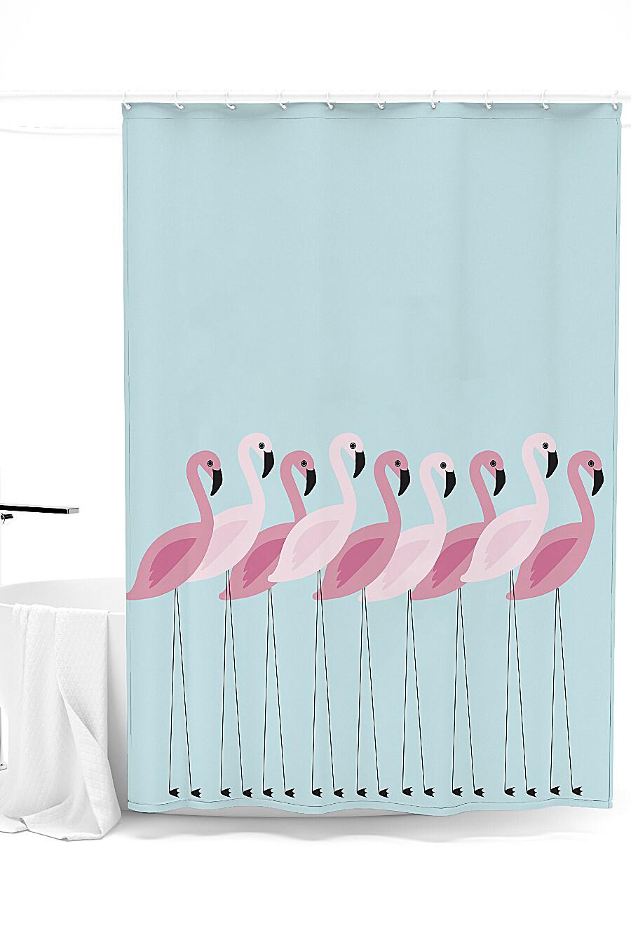 Штора для ванной для дома ART HOME TEXTILE 247893 купить оптом от производителя. Совместная покупка товаров для дома в OptMoyo