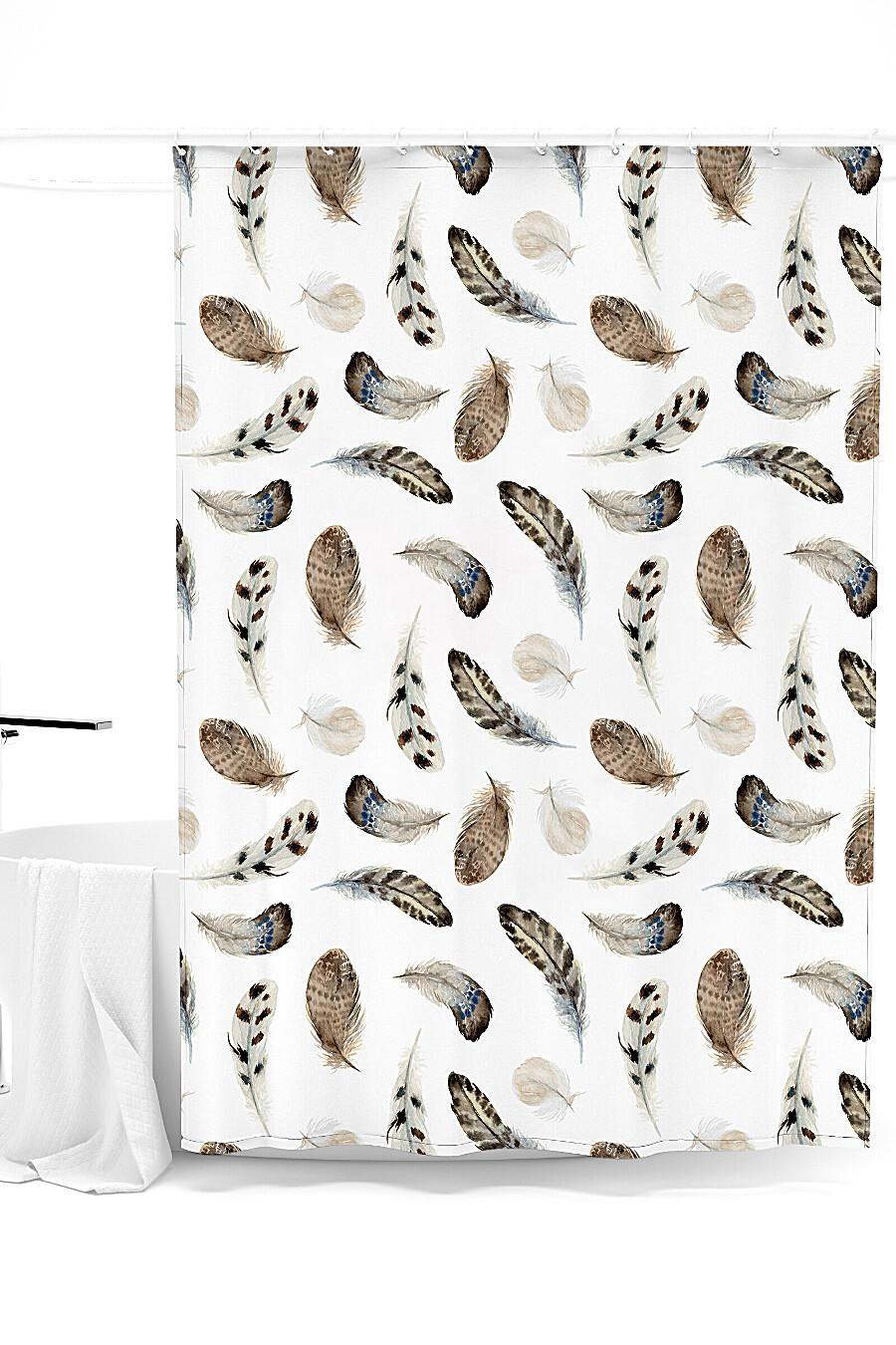 Штора для ванной для дома ART HOME TEXTILE 247921 купить оптом от производителя. Совместная покупка товаров для дома в OptMoyo
