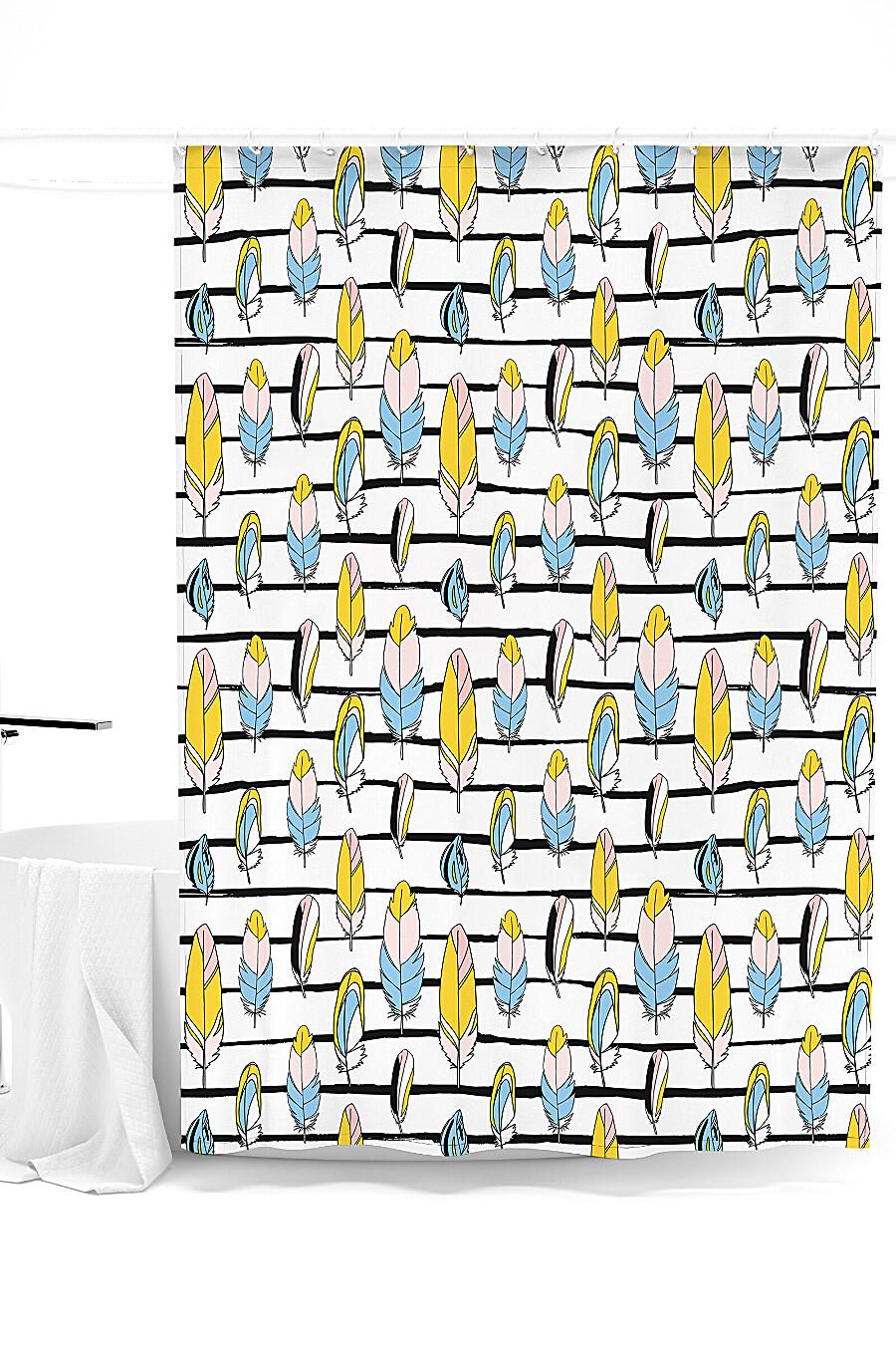 Штора для ванной для дома ART HOME TEXTILE 247931 купить оптом от производителя. Совместная покупка товаров для дома в OptMoyo