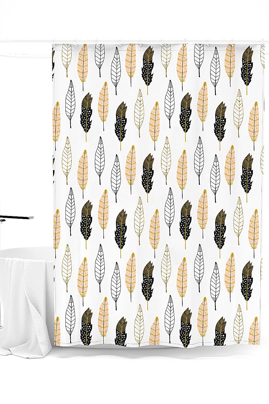 Штора для ванной для дома ART HOME TEXTILE 247935 купить оптом от производителя. Совместная покупка товаров для дома в OptMoyo