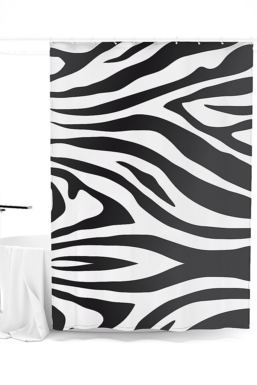 Штора для ванной для дома ART HOME TEXTILE 247977 купить оптом от производителя. Совместная покупка товаров для дома в OptMoyo