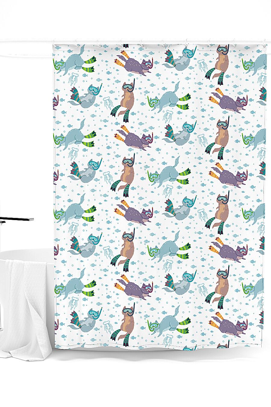 Штора для ванной для дома ART HOME TEXTILE 248006 купить оптом от производителя. Совместная покупка товаров для дома в OptMoyo