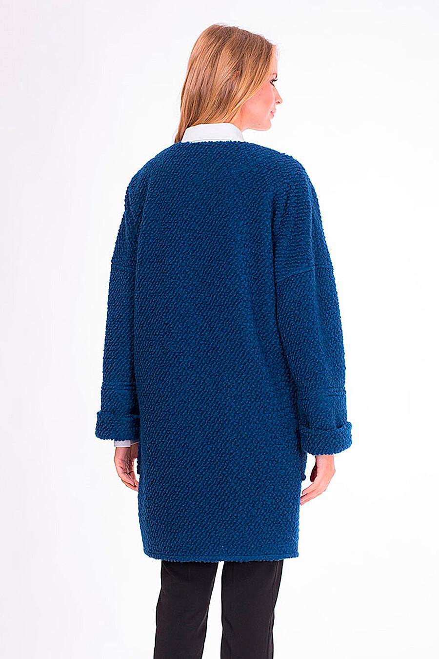 Пальто ARGENT (260313), купить в Moyo.moda