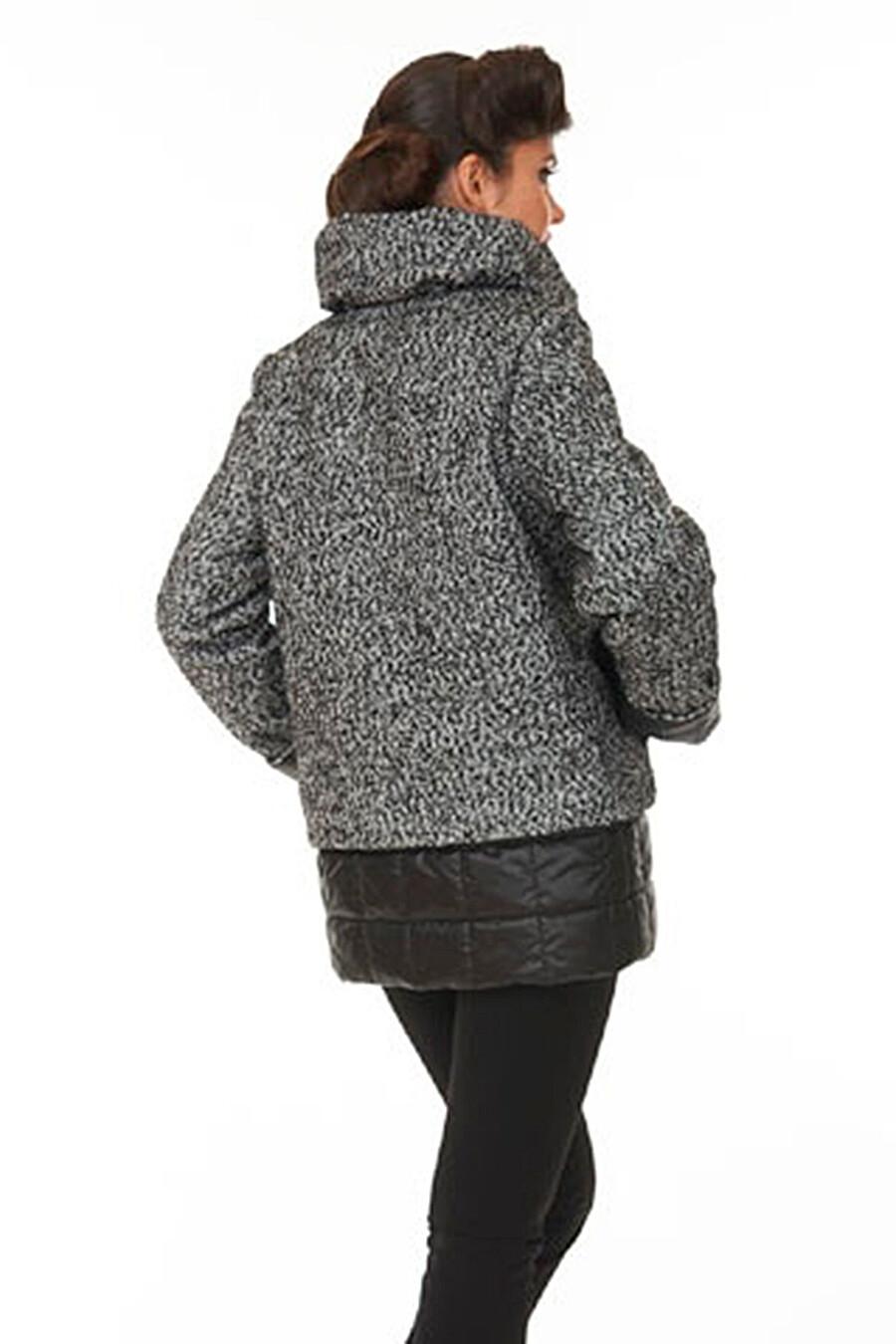 Пальто ARGENT (260320), купить в Moyo.moda