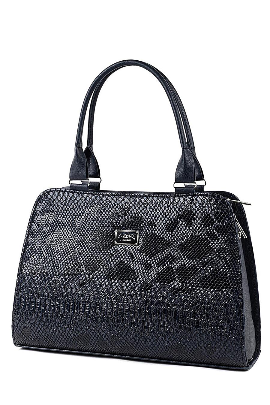 Сумка для женщин L-CRAFT 260358 купить оптом от производителя. Совместная покупка женской одежды в OptMoyo