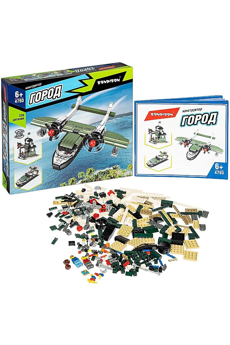 Конструктор для детей BONDIBON 260370 купить оптом от производителя. Совместная покупка игрушек в OptMoyo